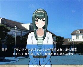雪子の国《体験版》 Game Screen Shot3