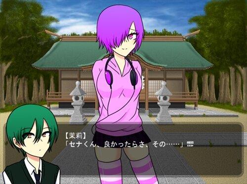 トライアングラー・リレーションシップ Game Screen Shot1
