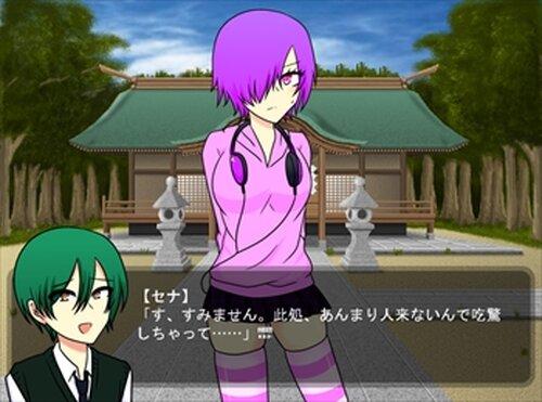 トライアングラー・リレーションシップ Game Screen Shot2