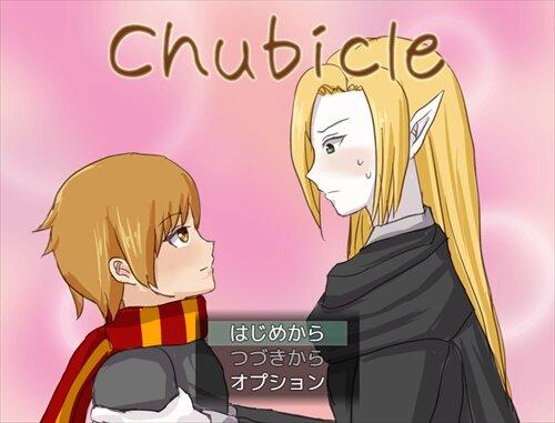 Chubicle Game Screen Shot1