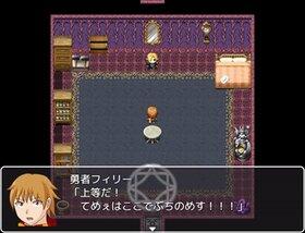 Chubicle Game Screen Shot3