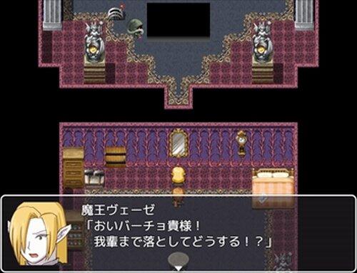 Chubicle Game Screen Shots