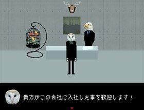 Black ink crow Game Screen Shot4