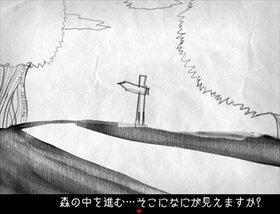 Black ink crow Game Screen Shot5