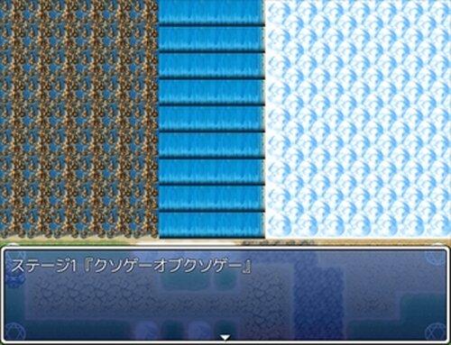 クソゲー詰め合わせ Game Screen Shot2