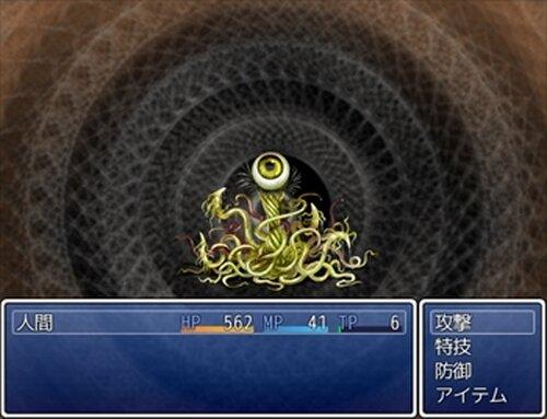 クソゲー詰め合わせ Game Screen Shot4