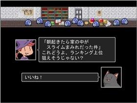 メランとコリー Game Screen Shot3