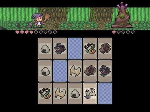 メランとコリー Game Screen Shot4