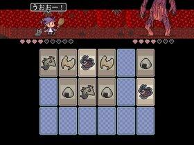 メランとコリー Game Screen Shot5