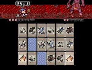 メランとコリー Game Screen Shot