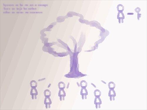 メサイアの樹 Game Screen Shot3