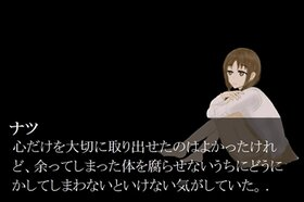 クッキング(?)百合『君とハンバーグになりたい-おいしい好きのつくりかた-』 Game Screen Shot2