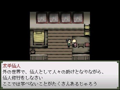 オリエンタル サガ Game Screen Shot2