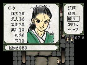 オリエンタル サガ Game Screen Shot3