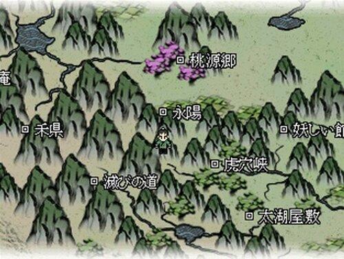 オリエンタル サガ Game Screen Shot4