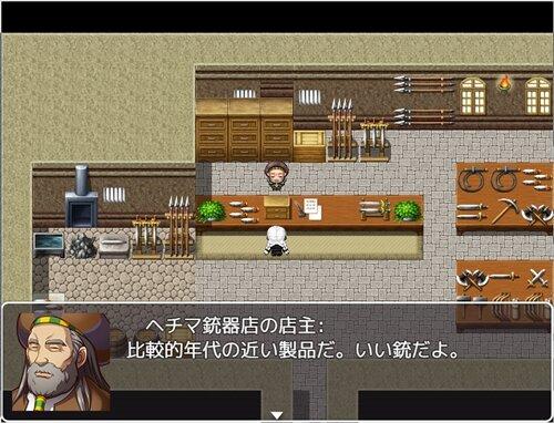 ヘチマ銃器店 Game Screen Shot1