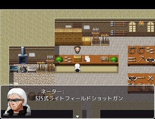 ヘチマ銃器店 Game Screen Shot2