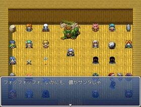 ワンマップ Game Screen Shot4