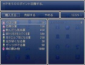 ワンマップ Game Screen Shot5