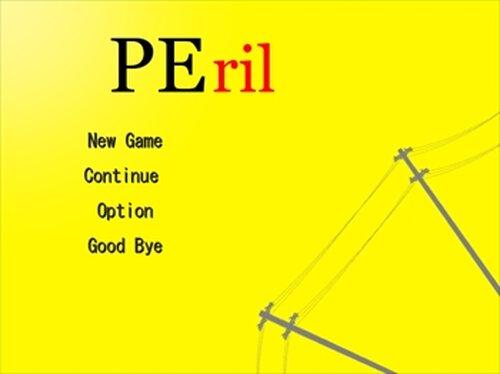 PEril Game Screen Shot2