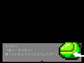キパキパ0 Game Screen Shot3