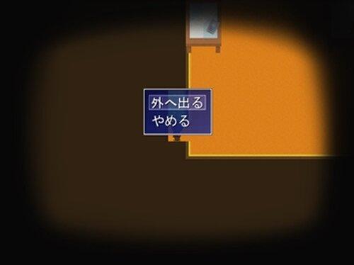 LOG Game Screen Shot4