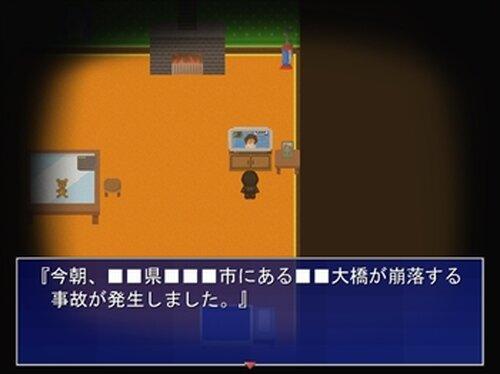 LOG Game Screen Shot5