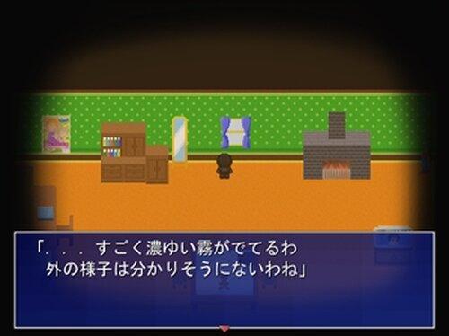 LOG Game Screen Shots