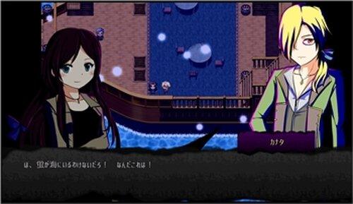 AA2.5:願いの塔と呪われし家内 ver1.19(完結版) for Windows Game Screen Shot2