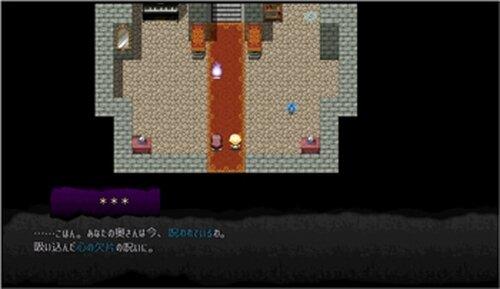 AA2.5:願いの塔と呪われし家内 ver1.19(完結版) for Windows Game Screen Shot3