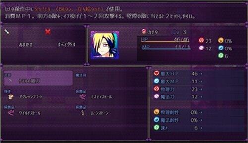 AA2.5:願いの塔と呪われし家内 ver1.19(完結版) for Windows Game Screen Shot5
