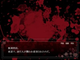 書割倒し Game Screen Shot4