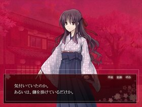書割倒し Game Screen Shot5