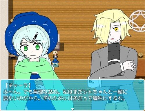 召喚師のエゴ Game Screen Shot