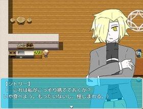 召喚師のエゴ Game Screen Shot3