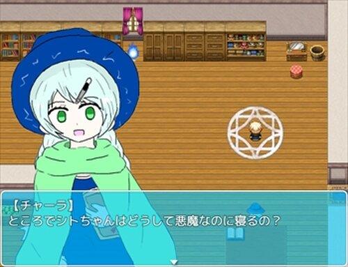 召喚師のエゴ Game Screen Shot4