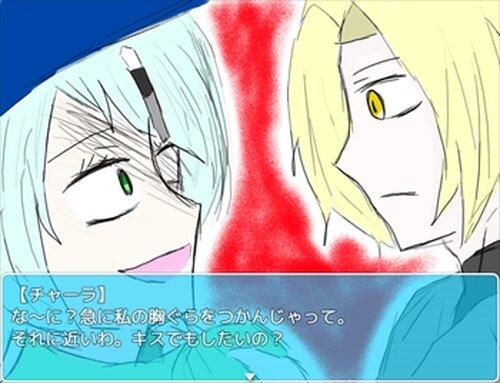 召喚師のエゴ Game Screen Shots