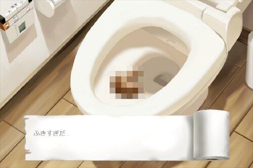 ふろむあすたりすく Game Screen Shot1