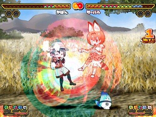 けもフレふぁいと!体験版 Game Screen Shot4