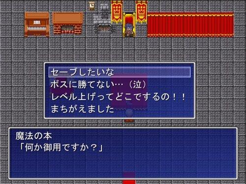 HERO伝説ver1.0 Game Screen Shot1