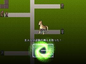 HERO伝説ver1.0 Game Screen Shot2