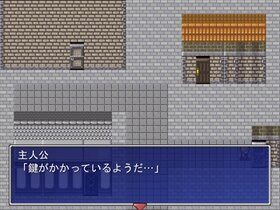 HERO伝説ver1.0 Game Screen Shot3
