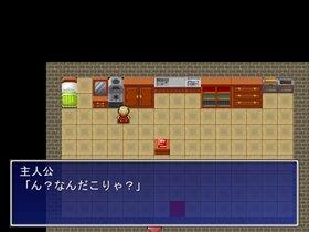HERO伝説ver1.0 Game Screen Shot4
