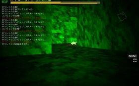 PruPose Game Screen Shot5
