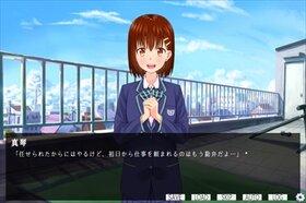 うたかたの輪廻(体験版) Game Screen Shot3