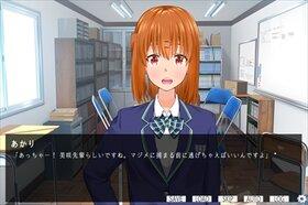 うたかたの輪廻(体験版) Game Screen Shot4
