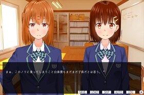 うたかたの輪廻(体験版) Game Screen Shot5