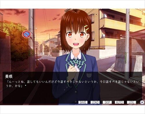 うたかたの輪廻(体験版) Game Screen Shots