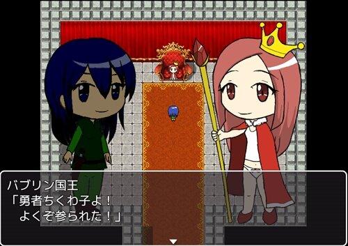 ちくわと勇者 Game Screen Shot1