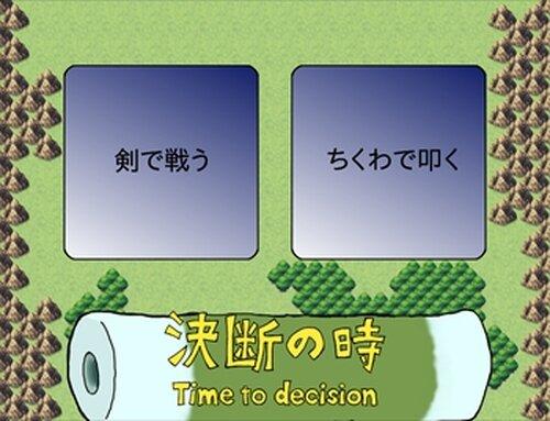 ちくわと勇者 Game Screen Shot2